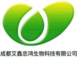 AiXin Life International logo