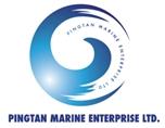 Pingtan Marine Enterprise, Ltd. logo