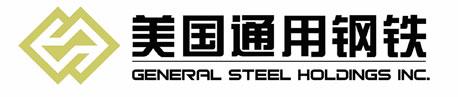 General Steel Holdings Inc logo