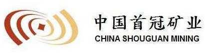 China Shouguan Investment Holding logo